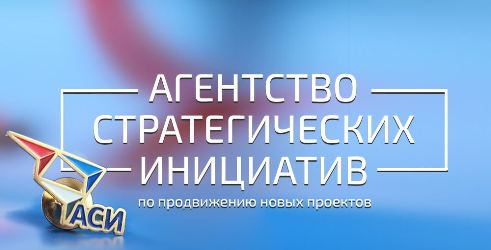 Тува планирует запустить авиарейсы вМонголию в предстоящем году