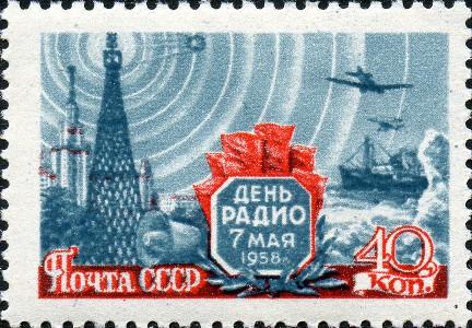 ВТверской области отмечают День Радио