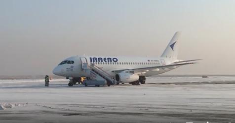Льготные авиабилеты для пенсионеров из владивостока